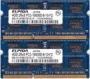 ELPIDA PC3-10600S (DDR3-1333) 4GB x 2枚組み 合計8GB SO-DIMM 204pin ノートパソコン用メモリ 動作保証品【中古】