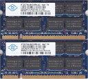 Nanya PC2-6400S (DDR2-800) 2GB x 2枚組み 合計4GB 動作保証品【中古】