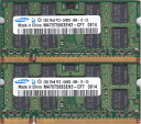 SAMSUNG PC2-6400S (DDR2-800) 2GB x 2枚組み 合計4GB 動作保証品【中古】