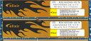 CFD販売 elixir PC3-12800U (DDR3-1600) 4GB x 2枚組 合計8GB 動作保証品【中古】