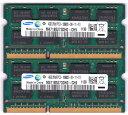 SAMSUNG PC3-10600S (DDR3-1333) 4GB x 2枚組み 合計8GB SO-DIMM 204pin ノートパソコ