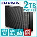 【在庫目安:あり】【送料無料】テレビ録画対応 外付けHDD 2TB EX-HD2CZ アイ オー データ(IODATA) WEB限定モデル