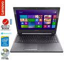 【在庫あり】【送料無料】Lenovo Windows 8.1 /DVDマルチドライブ搭載 15.6型ノートパソコン G50 [80G001SHJP] - PC&家電《CaravanYU 楽天市場店》