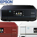 EPSON (エプソン) EP-806A A4インクジェットプリンター Colorio(カラリオ) EP-806AB/EP-806AW/EP-806AR