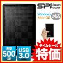 【送料無料】シリコンパワー USB3.0/ 2.0対応 Diamond D03 ポータブルHDD 500GB [SP500GBPHDD03S3K]【在庫目安:お取り寄せ】