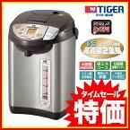 【送料無料】タイガー魔法瓶 蒸気レスVE電気まほうびん とく子さん 2.2L ブラウン [PIB-A220T]【在庫目安:お取り寄せ】