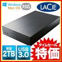 【送料無料】LaCie USB3.0/ 2.0 3.5インチ外付HDD 2TB [LCH-FMN020U3]【在庫目安;あり】