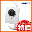 【送料無料】IODATA 有線/ 無線LAN対応ネットワークカメラ 「Qwatch」 [TS-WLCAM]【在庫目安:お取り寄せ】
