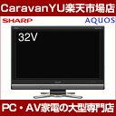 【送料無料】SHARP AQUOS LC-32DE5-B 32V型 Dシリーズ ハイビジョンモデル ブラック 地上・BS・110度CSデジタルハイビジョン液晶テレビ シャープ アクオス LC-32DE5B【在庫目安:僅少】