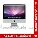 【送料無料】Apple iMac 20インチ 2.4GHz Intel Core 2 Duo [MB323J/A]【在庫目安:お取り寄せ】