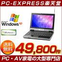 工人舎 KOHJINSHA MLシリーズ ML6KL12F 黒 Office2007Personal搭載 Intel AtomN270 WinXP HE SP3