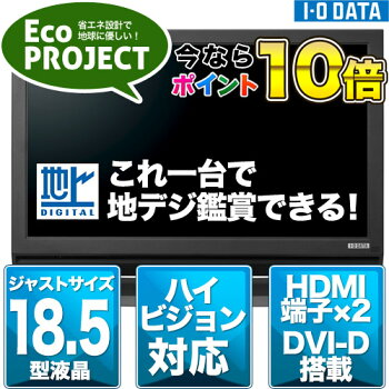 LCD-DTV192XNR