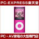 【楽天イーグルス応援企画!勝利すれば、ポイント2倍!】【送料無料】アップル iPod nano 8GB ピンク [MB735J/A]【在庫目安:あり】