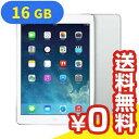 白ロム iPad Air Wi-Fi + Cellular 16GB Silver [MD794JA/A][中古Bランク]【当社1ヶ月間保証】 タブレット au 中古 本体 送料無料【中古】 【 パソ