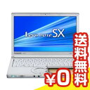 中古ノートパソコン PANASONIC Let's note SX2 CF-SX2LDHTS [各種症状有] Core i5 4GB 250GB MULTI Windows8.1