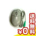【送料無料】当社1週間保証[新品]■FUJITSU PS/2 スクロールボールマウス [M-SBJ96] 【 パソコン&白ロムのイオシス 】