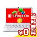 中古パソコン Windows8 dynabook T452/33HWY 中古ノートパソコン Celeron 15.6インチ 送料無料 当社3ヶ月間保証 A4 【 パソコン&白ロムのイオシス 】