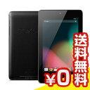 Google Nexus7 ME370T (ASUS-1B081A) 32GB Black【2012/Wi-Fi】[中古Bランク]【当社1ヶ月間保証】 タブレット 中古 本体 送料無料【中古】 【 パソコン&白ロムのイオシス 】