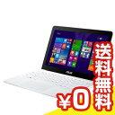 ASUS ノートパソコン X205TABWHITE (PC)