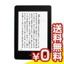 【第6世代】Kindle Paperwhite 4GB (2013/Wi-Fi版)[中古Bランク]【当社1ヶ月間保証】 タブレット 中古 本体 送料無料【中古】 【 中古スマホとタブレット販売のイオシス 】