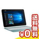【再生品】 TransBook T100HA T100HA-BLUE 【Atom/2GB/64GB/キーボードドック/Win10/アクアブルー】[中古Bランク]...
