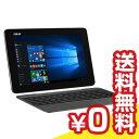 【再生品】 TransBook T100HA T100HA-GRAY 【Atom/2GB/64GB/キーボードドック/Win10/メタルグレー】[中古Bランク]...