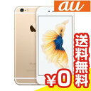 白ロム au 未使用 iPhone6s A1688 (MKQQ2J/A) 64GB ゴールド【当社6ヶ月保証】 スマホ 中古 本体 送料無料【中古】 【 パソコン&白ロムのイオシス 】