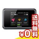 白ロム 未使用 Huawei Mobile WiFi E5383s-327 Grey&Silver【当社6ヶ月保証】 モバイルルーター 中古 本体 送料無料【中古】 【 パソコン&白ロムのイオシス 】