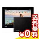 未使用 TOSHIBA Androidタブレット A205SB PA20529UNABR ブラック【当社6ヶ月保証】 タブレット 中古 本体 送料無料【中古】 【 パソコン&白ロムのイオシス 】