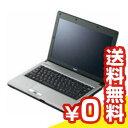 中古パソコン Windows7 VersaPro VB-B VK13M/