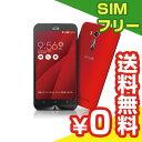 SIMフリー 未使用 Asus ZenFone Go ZB551KL-RD16 レッド【国内版SIMフリー】【当社6ヶ月保証】 スマホ 中古 本体 送料無料【中古】 【 中古スマホとタブレット販売のイオシス 】