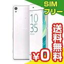 SIMフリー Sony Xperia XA Dual F3116 [White 16GB 海外版 SIMフリー][中古Aランク]【当社1ヶ月間保証】 スマホ 中古 本体 送料無料【中古】 【 中古スマホとタブレット販売のイオシス 】