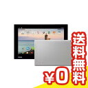 TOSHIBA Androidタブレット A205SB SoftBank専用モデル ホワイト PA20529UNAWR[中古Aランク]【当社1ヶ月間保証】 タブレット 中古 本体 送料無料【中古】 【 中古スマホとタブレット販売のイオシス 】