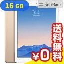 白ロム iPad Air2 Wi-Fi Cellular (MH1C2J/A) 16GB ゴールド [中古Bランク]【当社1ヶ月間保証】 タブレット SoftBank 中古 本体 送料無料【中古】 【