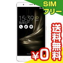 SIMフリー 未使用 ASUS ZenFone3 Ultra Dual SIM ZU680KL 64GB Glacier Silver 【海外版 SIMフリー】...