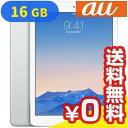 白ロム iPad Air2 Wi-Fi Cellular (MGH72J/A) 16GB シルバー[中古Cランク]【当社1ヶ月間保証】 タブレット au 中古 本体 送料無料【中古】 【 パソコン&白ロムのイオシス 】