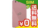 SIMフリー 未使用 FUJITSU ARROWS M03 【Pink】【当社6ヶ月保証】 スマホ 中古 本体 送料無料【中古】 【 中古スマホとタブレット販売のイオシス 】