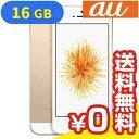 白ロム au 未使用 iPhoneSE 16GB A1723 (MLXM2J/A) ゴールド【当社6ヶ月保証】 スマホ 中古 本体 送料無料【中古】 【 パソコン&白ロムのイオシス 】