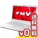 中古パソコン FMV LIFEBOOK AH50/X FMVA50XWP 中古ノートパソコン Core i7 15.6インチ 送料無料 当社3ヶ月間保証 A4 【 パソコン&白ロムのイオシス 】