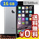 白ロム SoftBank iPhone6 16GB A1586 (3A018J/A) スペースグレイ[中古Cランク]【当社1ヶ月間保証】 スマホ 中古 本体 送料無料【中古】 【 パソコン&白ロムのイオシス 】