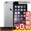 白ロム SoftBank iPhone6 Plus 128GB A1524 (MGAC2J/A) スペースグレイ[中古Cランク]【当社1ヶ月間保証】 スマホ 中古 本体 送料無料【中古】 【 中古スマホとタブレット販売のイオシス 】