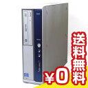 中古パソコン Windows8 Mate MB-F [MK32MB-F] 中古デスクトップパソコン Core i5 送料無料 当社3ヶ月間保証 【 パソコン&白ロムのイオシス 】
