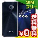 SIMフリー ASUS ZenFone3 5.2 Dual SIM ZE520KL Sapphire Black 【32GB 台湾版 SIMフリー】[中古Bランク]【当社1ヶ月間保証】 スマホ 中古 本体 送料無料【中古】 【 中古スマホとタブレット販売のイオシス 】