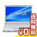 中古ノートパソコン PANASONIC Let's note SX2 CF-SX2JDHYS 「各種症状有」 Core i5 4GB 250GB MULTI Windows7