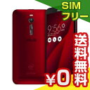 SIMフリー 【再生品】ASUS ZenFone2 (ZE551ML-RD16M) 16GB RED 【RAM2GB 国内版 SIMフリー】[中古Bランク]【当社1ヶ月間保証】 スマホ 中古 本体 送料無料【中古】 【 パソコン&白ロムのイオシス 】