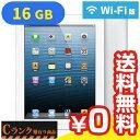 【第4世代】iPad Retina Wi-Fiモデル 16GB ホワイト [