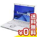 中古パソコン Windows7 Let's note N9 CF-N9LWCJDS 中古ノートパソコン Core i5 12.1インチ 送料無料 当社3ヶ月間保証 B5 【 パソコン&白ロムのイオシス 】