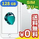 SIMフリー iPhone7 A1779 (MNCL2J/A) 128GB シルバー 【国内版 SIMフリー】[中古Aランク]【当社1ヶ月間保証】 スマホ 中古...