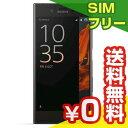 SIMフリー 未使用 Sony Xperia XZ Dual F8332 [Mineral Black 64GB 海外版 SIMフリー]【当社6ヶ月保証】 スマホ 中古 本体 送料無料【中古】 【 パソコン&白ロムのイオシス 】
