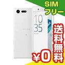 SIMフリー 未使用 Sony Xperia X Compact F5321 [White 32GB 海外版 SIMフリー]【当社6ヶ月保証】 スマホ 中古 本体 送料無料【中古】 【 パソコン&白ロムのイオシス 】